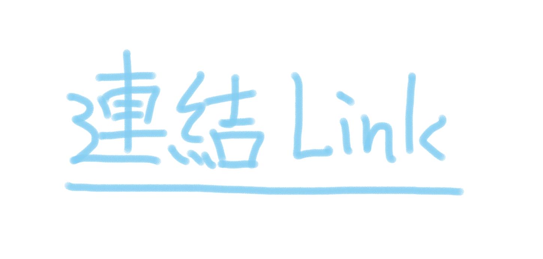 ImageLink